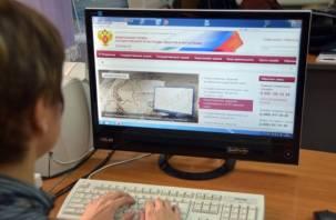 Сведения из единого реестра прав можно получить через электронный сервис