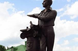На Смоленщине появился памятник Грибоедову