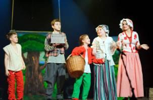 В Смоленске юные актеры показали «Маленькую Бабу-ягу»