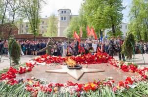 Мероприятия ко Дню Победы в Смоленске