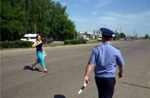В Смоленске проверяют водителей и пешеходов