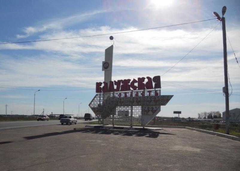 Калужане не хотят объединяться со Смоленской областью