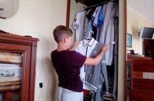 Многодетным семьям Смоленщины выдадут деньги на школьную одежду