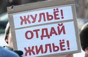 В Гагарине застройщик присвоил деньги дольщика