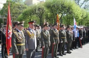 Парад на площади Ленина (фоторепортаж)