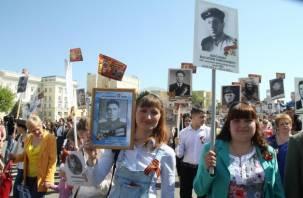 «Бессмертный полк» прошел по Смоленску (фото)