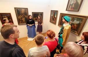 В Смоленске прошла «Ночь музеев». Фоторепортаж