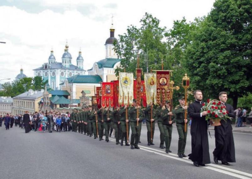 В Смоленске состоялось празднование Дня славянской письменности и культуры. Фоторепортаж