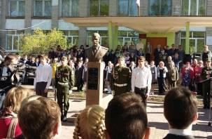 В Смоленске открыт бюст Героя России Андрея Панова
