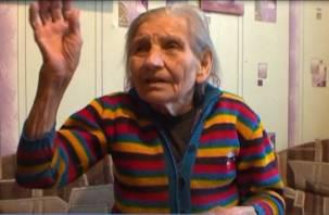 В Смоленске мошенница обманула 90-летнюю бабушку