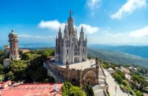 Смолянам стало проще получить визу в Испанию