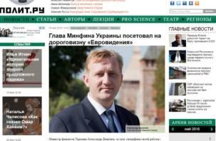Бывшего главу Смоленска «назначили» министром финансов Украины