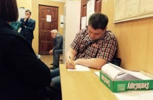 Илья Лазаренков и Владимир Виноградов встретились в суде