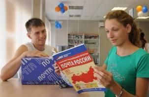 В почтовых отделениях Смоленска стартует Всероссийская декада подписки