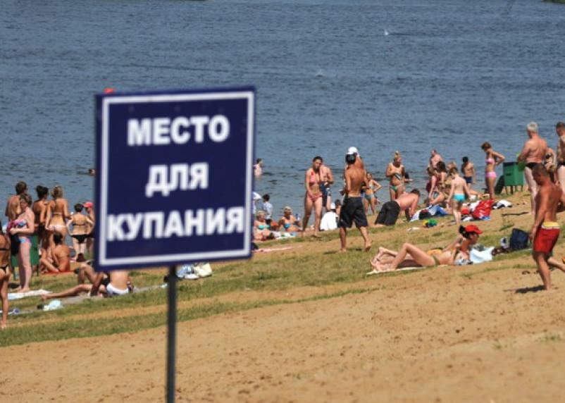 Стало известно, где можно купаться в Смоленской области