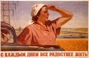 «Муниципальные герои» Сафоновского района