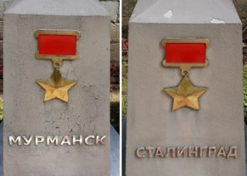 У смоленских чиновников память о Великой войне пришла в негодность