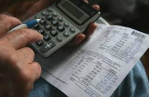 «Навар» и обман: чего не должно быть в квитанциях ЖКХ