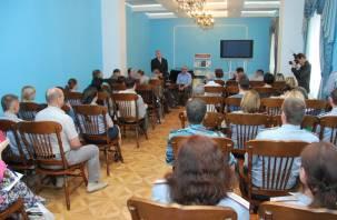 В областной библиотеке в Смоленске презентовали книгу о смоленских тюрьмах