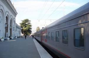 Из Смоленска в Адлер запустят новый поезд