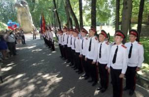 Смоленские кадеты получили аттестаты. Фоторепортаж