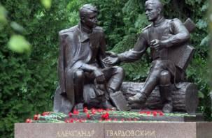 На Смоленщине отмечают день рождения поэта Александра Твардовского
