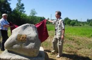 На Смоленщине открыли памятный камень, посвященный родителям Пржевальского