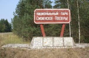 Совместный российско-белорусский туристический маршрут пройдет через Смоленщину