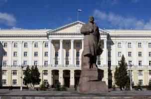 Жители Смоленска предлагают перенести памятник Ленину