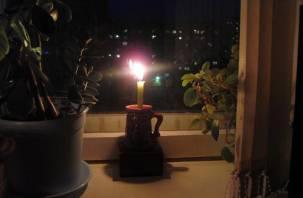 21 июня в окнах смолян зажгутся свечи памяти