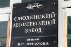 Рославльским рабочим выплатили долги по зарплате