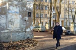 Круче только Кадыров. Смоленский губернатор отличился своим особняком