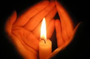В Смоленске зажгут свечи памяти