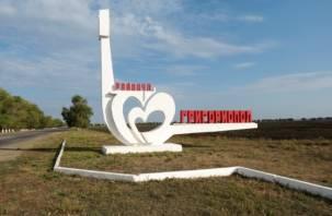 Районный центр в Приднестровье хочет породниться со Смоленском