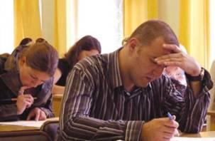 В России отменяется заочное образование по некоторым специальностям
