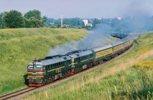 Через Смоленск вновь запустят поезд Калининград — Челябинск