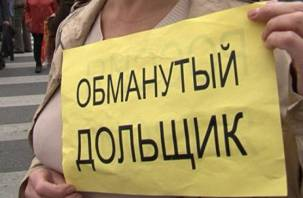 В Гагарине гендиректор строительной фирмы присвоил деньги дольщиков