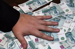 Смолянин присвоил себе 300 тысяч рублей