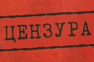 В Смоленской области 74 жителя оштрафовали за нецензурную брань