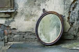 Смолянам расскажут о мистических тайнах зеркал и японской мечте