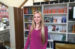Жительница Смоленской области представила в Москве собственные книги