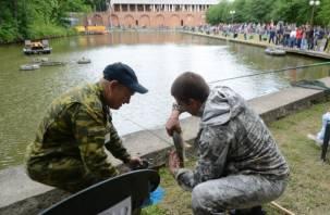В Смоленске состоится День рыбака
