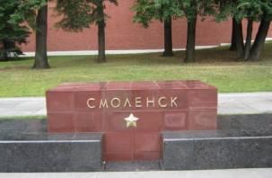 Общественная палата обсудит вопросы создания парка Победы в Смоленске