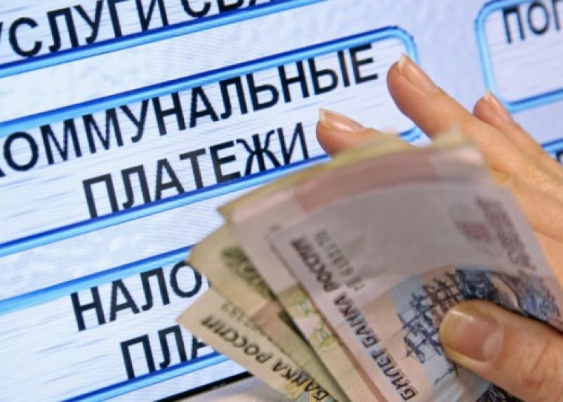 Смоляне задолжали за тепло, энергию и газ около миллиарда рублей