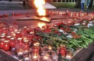 В Смоленске состоялась акция «Свеча памяти»