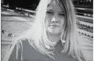 В Смоленске пропала девочка