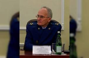 На Смоленщине назначен новый заместитель прокурора