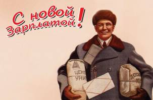 В Смоленске выросла средняя зарплата