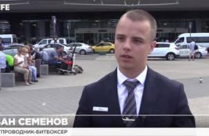 Смоленский бортпроводник развлекал пассажиров битбоксом (видео)