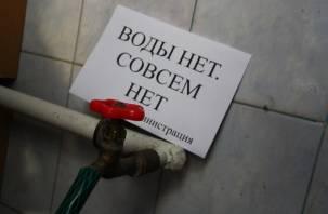 В Смоленске более 170 домов отключены от горячей воды